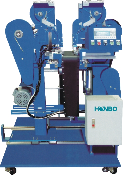 HB-70C automatic play button machine